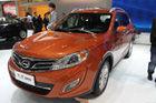 视频:广汽GS5-2012北京车展实拍新车