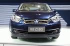 视频:启辰D50-北京车展必看车型