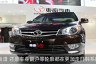 视频:东南V5-北京车展必看车型