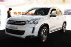 视频:雪铁龙C4 Aircross-北京车展必看车型