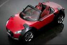 视频:大发D-X概念车广告