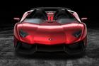 视频:全球仅一辆 兰博基尼Aventador J