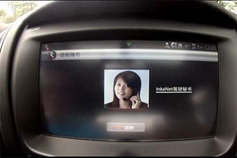 视频:上汽MG5 ivoka人车交互系统功能演示