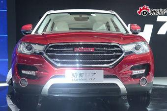 视频:上海车展必看车型之长城H7详解