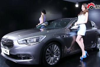视频:上海车展起亚k9高清实拍