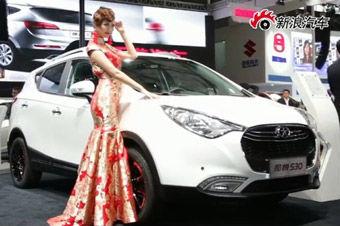 视频:上海车展江淮和悦S30高清实拍