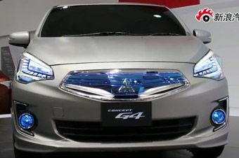 视频:上海大众三菱G4概念车高清实拍