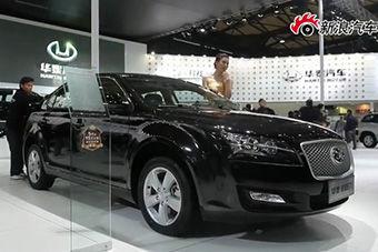 视频:上海车展华泰路盛E70高清实拍