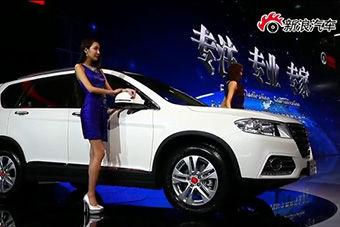 视频:上海车展长城H6运动版高清实拍