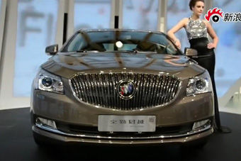 视频:上海车展改款君越高清实拍