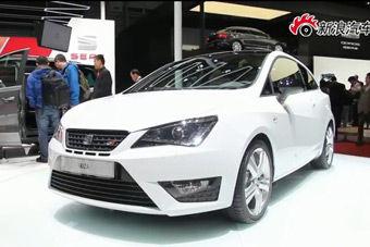 视频:上海车展西雅特IBIZA伊比飒高清实拍