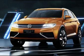视频:大众全新中大型SUV CrossBlue Coupe