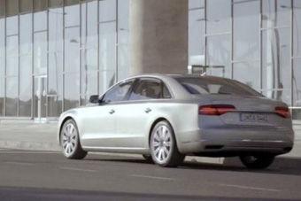 视频:新款奥迪A8视频 法兰克福车展亮相