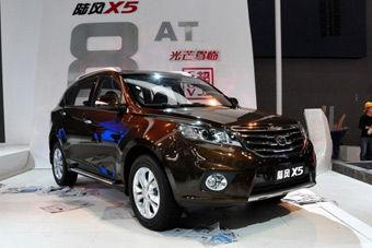 视频:2013广州车展热点新车之陆风X5