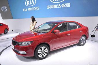 视频:2013广州车展热点新车之起亚福瑞迪