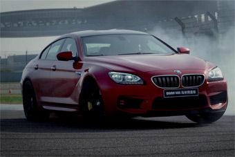 视频:刷新赛道纪录,BMW M马年限量版出击!