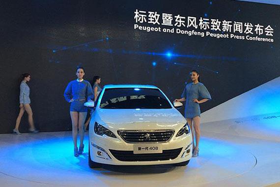 视频:2014北京车展热点车型之标致408