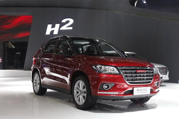 视频:2014北京车展必看车型之长城哈弗H2