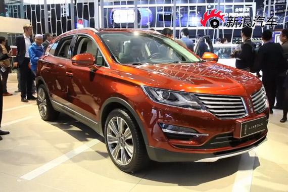 视频:2014北京车展热点SUV之林肯MKC
