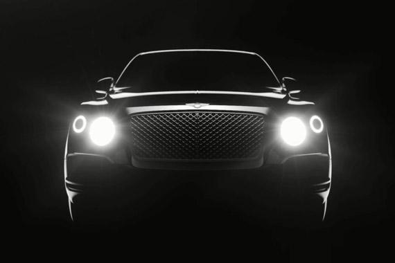 视频:宾利SUV揭开神秘面纱