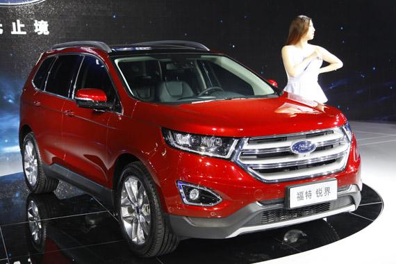 视频:2014广州车展必看车型之全新福特锐界