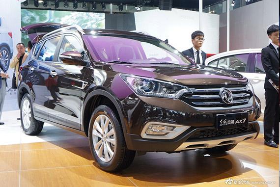 视频:2014广州车展必看车型之东风风神AX7