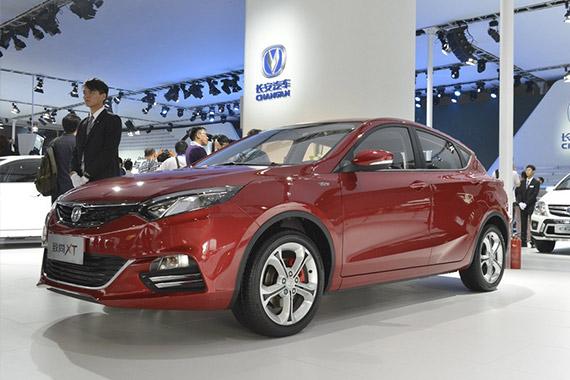 视频:2014广州车展热点车型之新款致尚XT