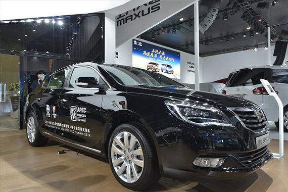视频:2014广州车展热点新车荣威950 2.0T