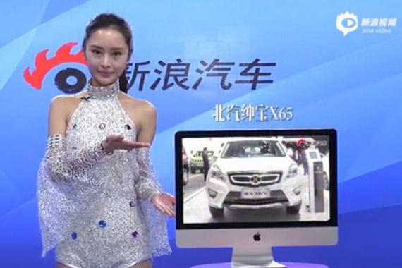 视频:2015上海车展触模精彩之绅宝X65