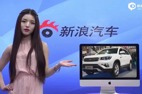 视频:2015上海车展触模精彩之长安 CS75