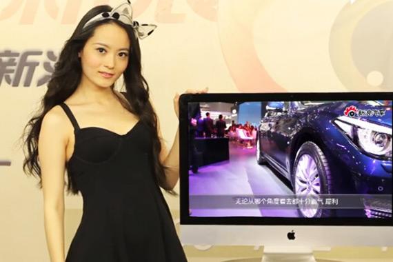 视频:2015上海车展触模精彩之英菲尼迪Q70L