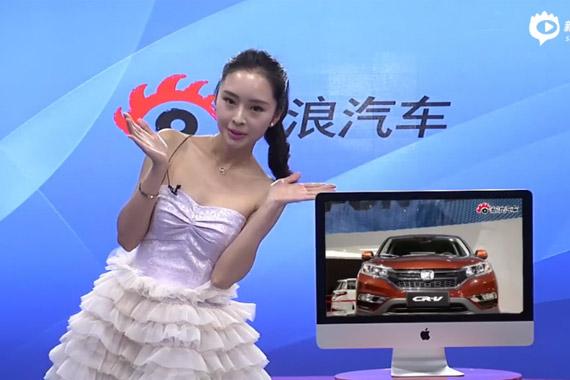 视频:2015上海车展触模精彩之本田CR-V