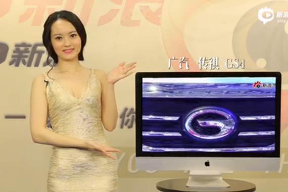 视频:2015上海车展触模精彩之广汽传祺GS4