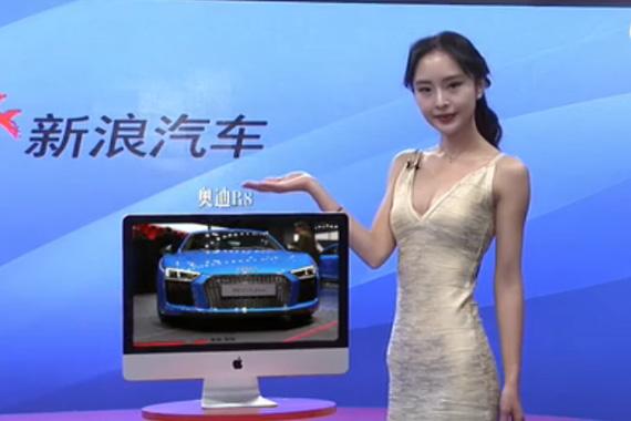 视频:2015上海车展触模精彩之奥迪 R8