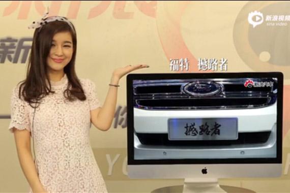 视频:2015上海车展触模精彩之福特撼路者