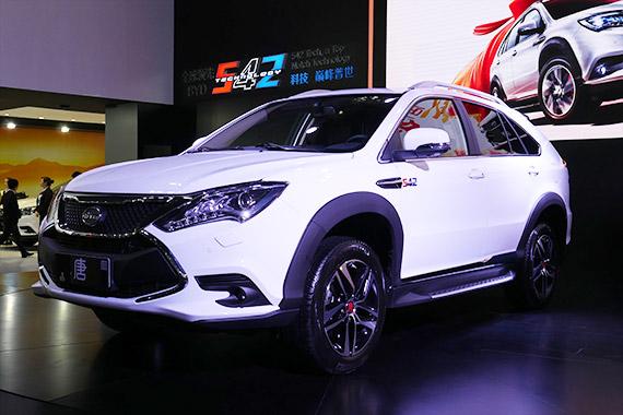 视频:2015深港澳车展新车 比亚迪唐