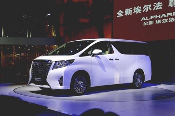 视频:2015深港澳车展新车 丰田全新埃尔法