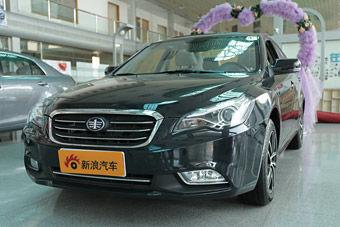 视频:新增1.8L车型 2013款奔腾B50高清详解