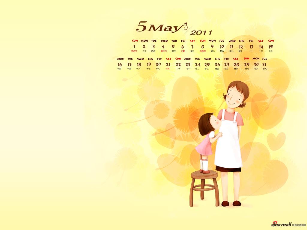 载——温馨母亲节
