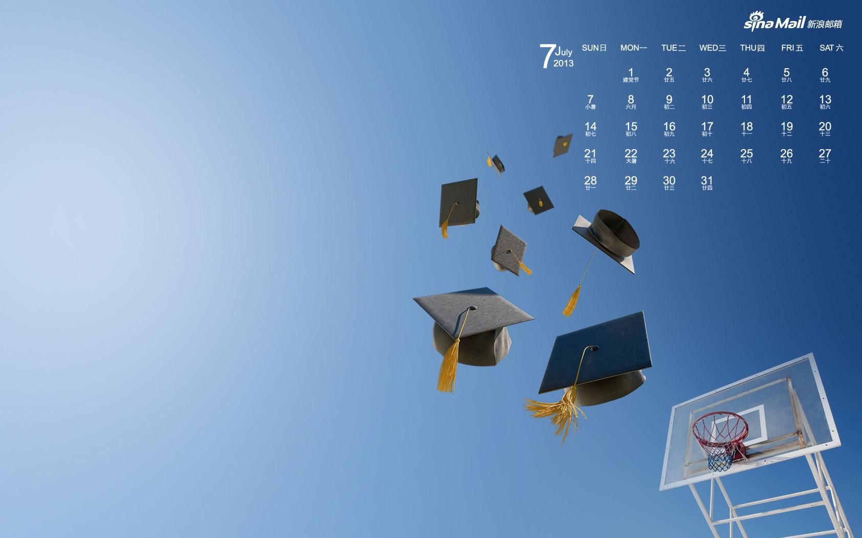2013年07月壁纸下载--毕业季