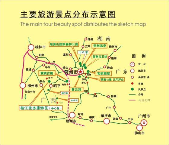 民国时期广西省地图