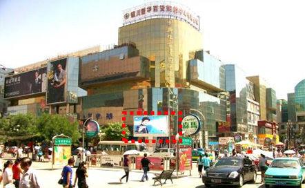 塞上江南宁夏行 商业街区