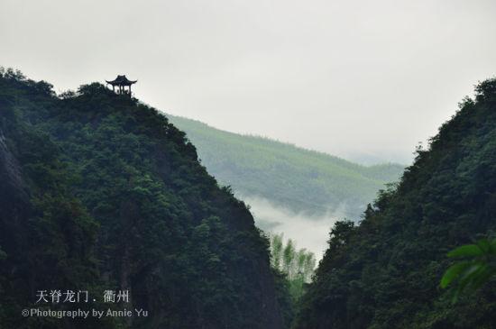天然清幽话衢州 天脊龙门访深谷奇峰(组图)