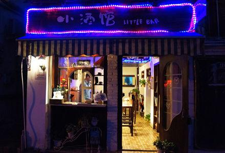 漫步鼓浪屿 8家小资咖啡馆