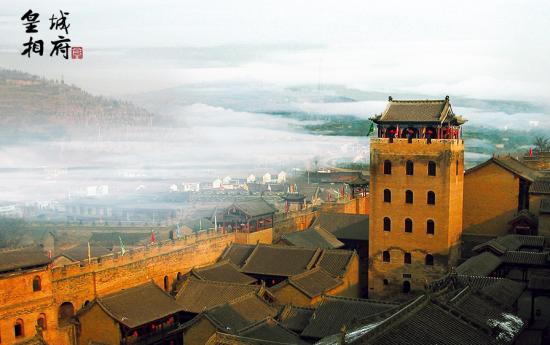 《康熙王朝》中的皇城相府
