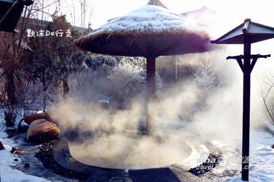 冬日新民行 探古泡泉惬意之旅