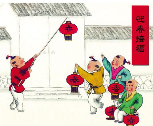 宁夏的新年习俗