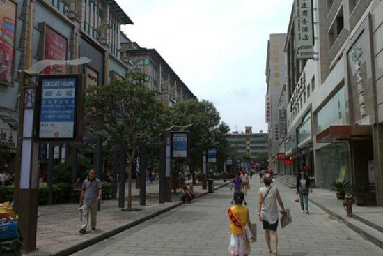 西安土著最爱去的9条街 骡马市商业步行街