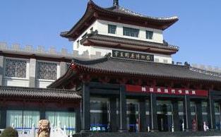 固原市博物馆(图)