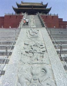 龙亭:开封文物古迹的一个代表(图)